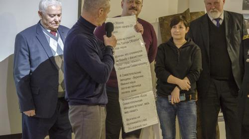ForPost- Два новых субъекта РФ, как следствие 23 февраля 2014 года в Севастополе