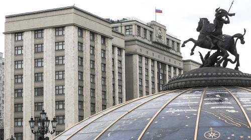 ForPost- В Госдуму внесен законопроект о едином подрядчике для Севастополя