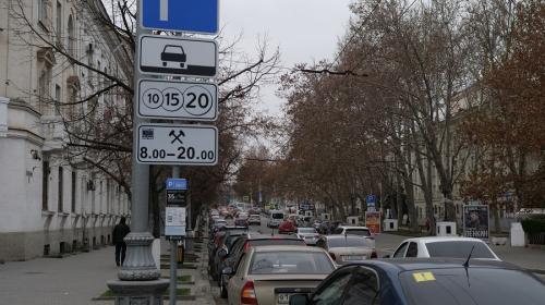 ForPost- В Севастополе начнут штрафовать за неоплату парковки