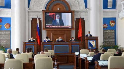 ForPost- Севастопольские депутаты обсудили митинги, алкоголь и доходы