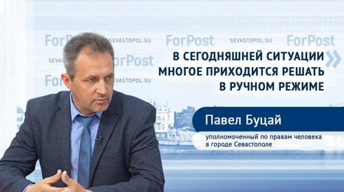 ForPost- Жители Севастополя намного чаще просят о помощи в период пандемии, – омбудсмен Павел Буцай