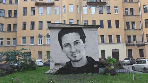ForPost- Создатель ВКонтакте Павел Дуров разочаровался в Американской мечте