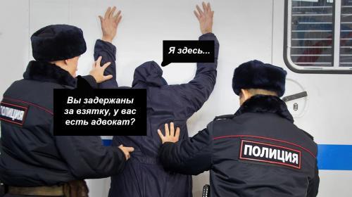 ForPost - Севастопольский адвокат задержан за посредничество при взятке