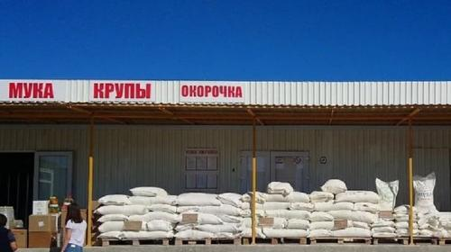 ForPost - В Крыму чиновников обвинили в рейдерском захвате