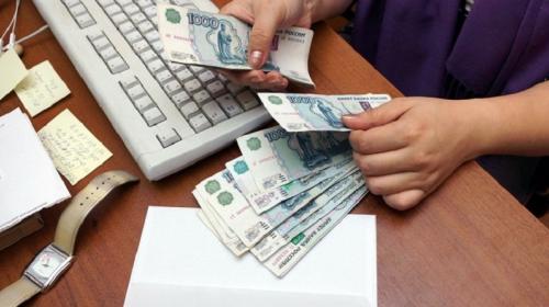 ForPost- В России хотят поменять правила оплаты труда