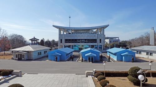 ForPost- Министр объединения Южной Кореи подал в отставку из-за КНДР