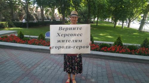 ForPost - В Севастополе требуют вернуть море на Херсонесе