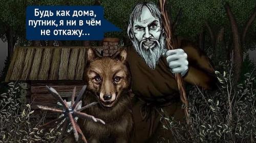 ForPost - В Крыму больше не будут предупреждать туристов о шипах в лесу