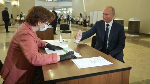 ForPost - Руководство России проголосовало по поправкам к Конституции
