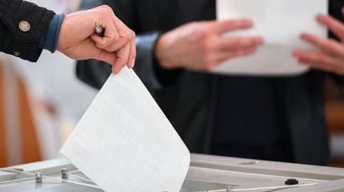 ForPost - Озвучены итоги голосования по Конституции