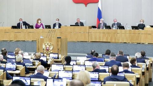 ForPost - Выборы в Госдуму предложили провести досрочно