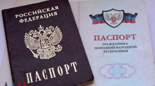 ForPost -  Первая группа жителей ДНР после трехмесячного перерыва отправилась в РФ получать российские паспорта