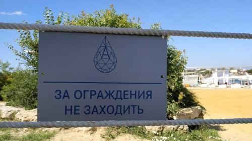 ForPost - Севсети #1019: Растворившиеся деньги, горькая для Севастополя годовщина и оклеветанный «Аквамарин»