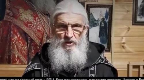 ForPost - Лишенный сана схиигумен Сергий отказался покидать монастырь