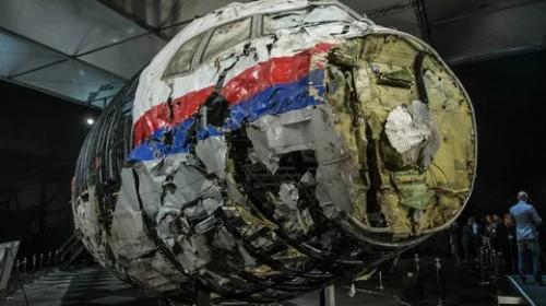 ForPost - Иск Нидерландов против России из-за MH17 получили в ЕСПЧ