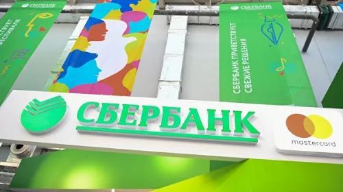 ForPost - Сбербанк запускает новую систему платежных сервисов SberPay