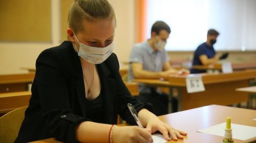 ForPost - За школьниками на ЕГЭ присматривает искусственный интеллект