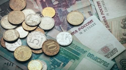 ForPost - Россиянам хотят компенсировать затраты на удалённую работу