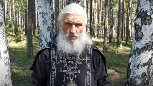ForPost - Схимонах Сергий потребовал от Путина передачи ему власти
