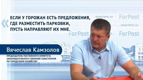 ForPost- Вместо незаконных гаражей в Севастополе предлагают построить многоярусные парковки