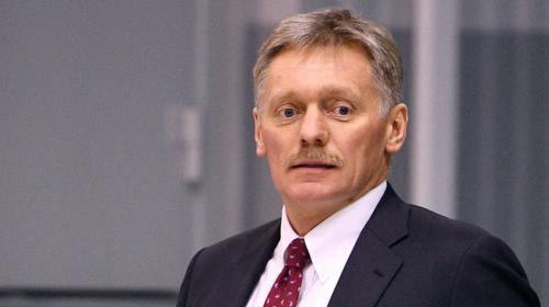 ForPost - В Кремле прокомментировали протесты в Хабаровске