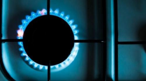 ForPost - Стало известно, когда и как повысятся цены на газ для россиян