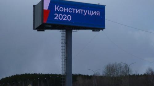 ForPost - Обновлённая Конституция: оставила ли Россия шанс вернуться домой?