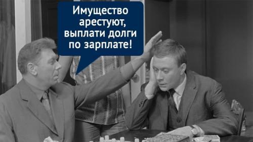 ForPost- Крымский мороженщик «заморозил» деньги