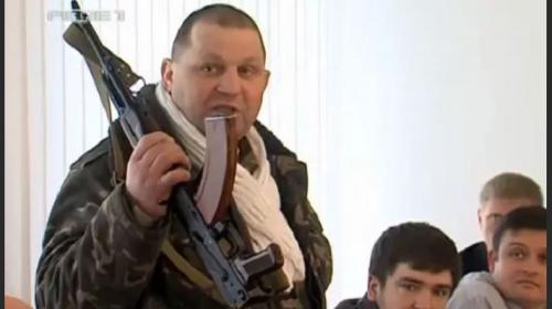 ForPost - Украину признали самой криминальной страной Европы