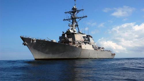 ForPost - Эсминец ВМС США направился в Черное море, где примет участие в учениях с Украиной