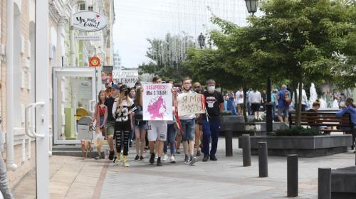 ForPost - Дальний Восток продолжает митинговать в поддержку Фургала