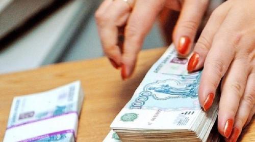 ForPost - Россияне готовятся массово забирать банковские вклады