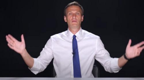 ForPost - Навальный объявил о ликвидации Фонда борьбы с коррупцией