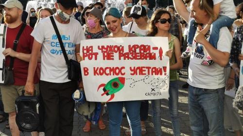 ForPost - Нового хабаровского губернатора встретили митингом и призывом «вернуться домой»
