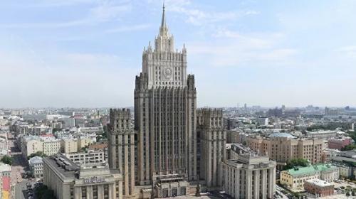 ForPost - В МИД сочли, что Украина фактически вышла из Минских соглашений