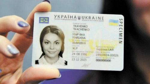ForPost - Рада хочет при выдаче паспорта присваивать каждому украинцу официальный email