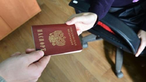 ForPost - В России заработала упрощённая процедура получения гражданства