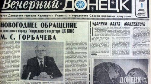 ForPost - Донбасс был потерян для Украины ещё с 90-х