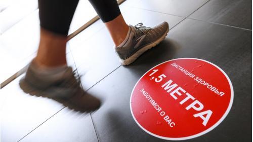 ForPost - Фитнес-клубы просят власти ввести мораторий на возврат абонементов