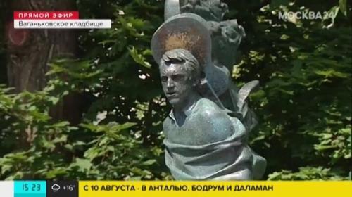 ForPost - Памятнику Высоцкому на Ваганьковском кладбище заменили голову