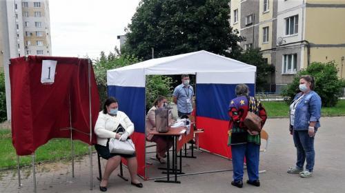ForPost - ЦИК утвердил трехдневное голосование на выборах в сентябре