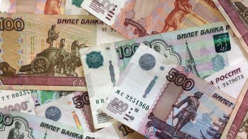 ForPost - Россиянам продлили коронавирусные выплаты, но не всем