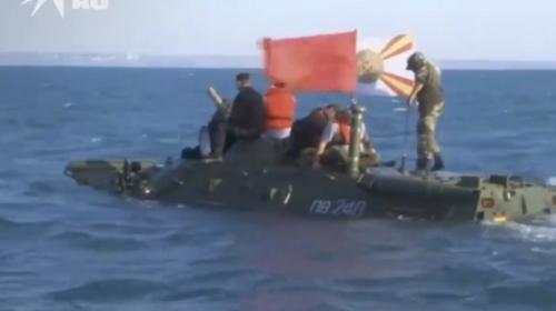 ForPost- Водолазы не нашли утонувшую в Керченском проливе бронемашину