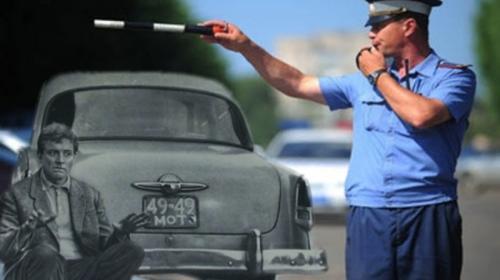 ForPost- Берегись автомобиля: водители попали под статью в борьбе за легальный авторынок