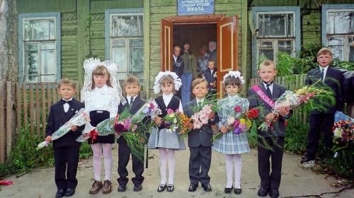 ForPost - Школы под нож: остановит ли коронавирус оптимизацию учебных заведений
