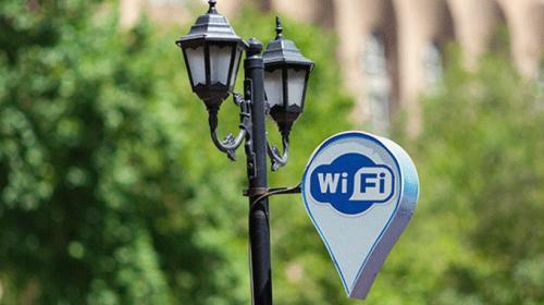 ForPost - Эксперты рассказали, какие сайты нельзя посещать через общественный Wi-Fi