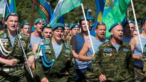 ForPost - Воздушно-десантные войска отмечают 90 лет со дня своего образования