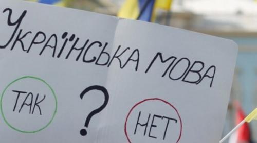 ForPost - Закон о языке на Украине и о статусе Донбасса  может быть рассмотрен на референдуме— Рада