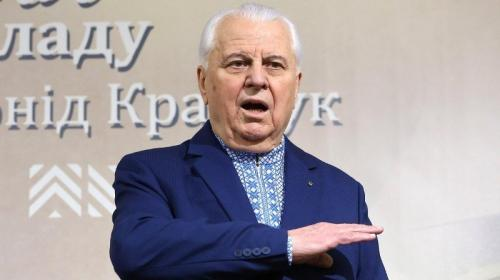 ForPost - «Украина включила дурака» – политолог о назначении Кравчука главой ТКГ