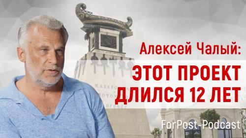 ForPost - «Мне хотелось бы совершать какие-то действия, только если севастопольцы их поддерживают», — Алексей Чалый о Матросском и не только